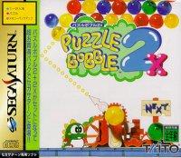 Puzzle Bobble 2X