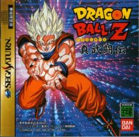Dragon Ball Z - Shin Butōden