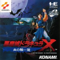 Dracula X - Rondo of Blood