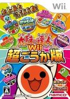 Taiko no Tatsujin Wii: Chou Gouka Han