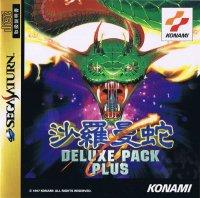 Salamander Deluxe Pack
