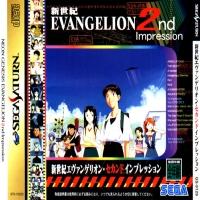 Neon Genesis Evangelion 2nd Impression