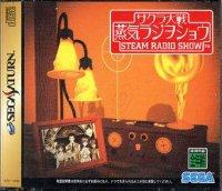Sakura Wars - Steam Radio Show