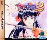 Sakura Wars 2 - Kimi, Shinitamou Koto Nakare
