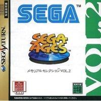 Sega Ages Memorial Selection Vol. 2