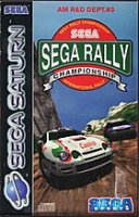 Sega Rally Championship - 1995