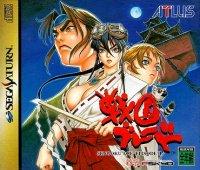 Sengoku Blade - Sengoku Ace Episode II