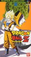 Dragon Ball Z - Super Butōden