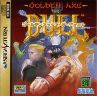 Golden Axe - The Duel
