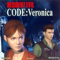 Resident Evil 3 - Code : Veronica
