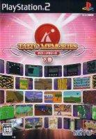 Taito Memories - Gekan