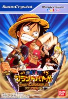 From TV Animation One Piece - Grand Battle Swan Colosseum