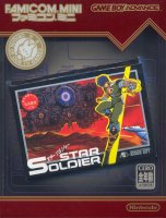 Star Soldier - Famicom Mini