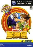 Hudson Selection vol.4 - Takahashi-Meijin no Boukenjima