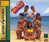 Hiyake no Omoide + Himekuri - Girls in Motion Puzzle Vol. 1