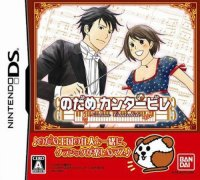 Nodame Cantabile - Dream Orchestra