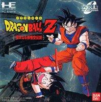 Dragon Ball Z - Idainaru Son Gokou Densetsu