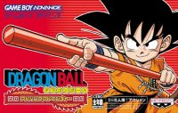 Dragon Ball Advance